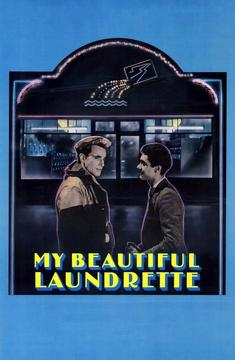 Best Comedy Movies of 1985 : My Beautiful Laundrette