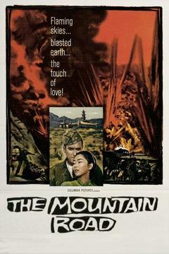Best Drama Movies of 1960 : The Mountain Road