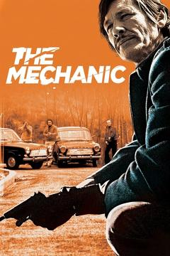 Best Thriller Movies of 1972 : The Mechanic