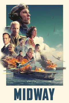 Best History Movies of This Year: Midway