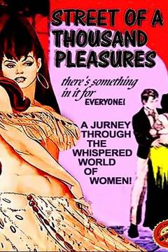 Best Fantasy Movies of 1972 : Street of a Thousand Pleasures