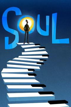 Best Music Movies of 2020 : Soul