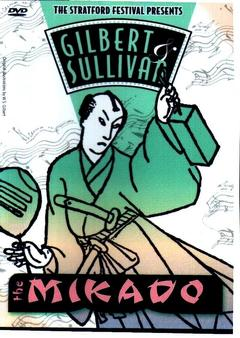 Best Music Movies of 1984 : The Mikado