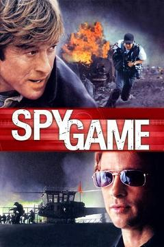 Best Crime Movies of 2001 : Spy Game