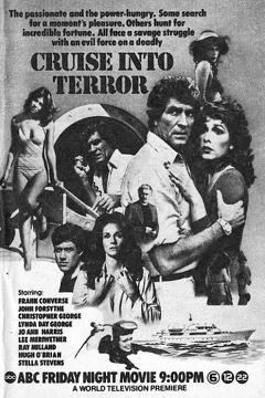 Best Horror Movies of 1978 : Cruise Into Terror