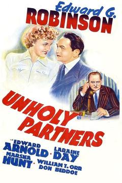 Best Crime Movies of 1941 : Unholy Partners