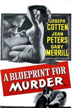 Best Mystery Movies of 1953 : A Blueprint for Murder