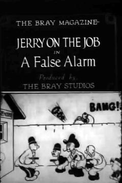 Best Animation Movies of 1920 : A False Alarm