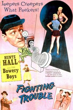 Best Adventure Movies of 1956 : Fighting Trouble