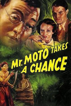 Best Thriller Movies of 1938 : Mr. Moto Takes a Chance