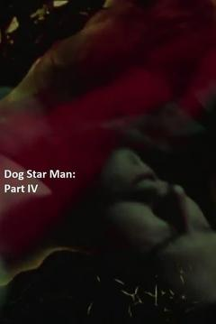 Best Documentary Movies of 1964 : Dog Star Man: Part IV