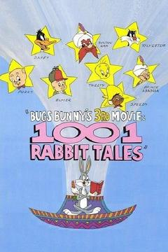 Best Animation Movies of 1982 : Bugs Bunny's 3rd Movie: 1001 Rabbit Tales