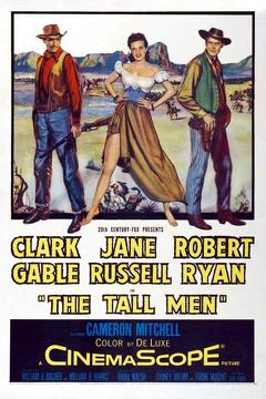 Best Western Movies of 1955 : The Tall Men
