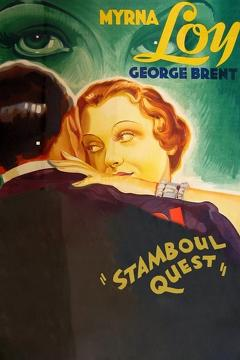 Best Thriller Movies of 1934 : Stamboul Quest
