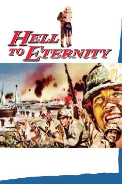 Best War Movies of 1960 : Hell to Eternity