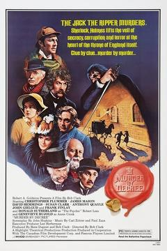 Best Mystery Movies of 1979 : Murder by Decree
