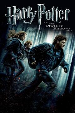 Best Adventure Movies of 2010 : Harry Potter and the Deathly Hallows: Part 1