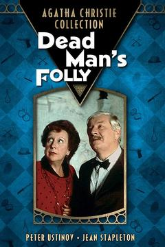 Best Mystery Movies of 1986 : Dead Man's Folly
