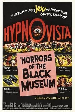 Best Horror Movies of 1959 : Horrors of the Black Museum
