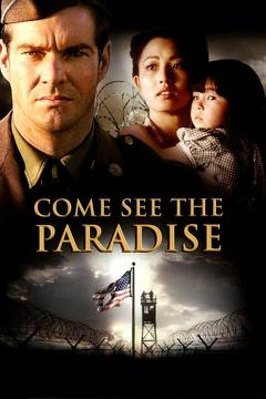 Best History Movies of 1990 : Come See the Paradise