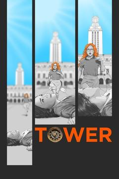 Best Animation Movies of 2016 : Tower