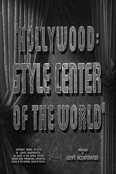 Best Documentary Movies of 1940 : Hollywood: Style Center of the World