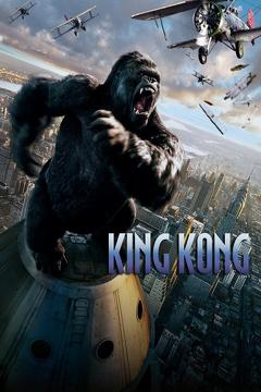 Best Action Movies of 2005 : King Kong