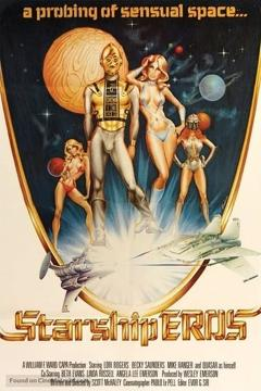 Best Science Fiction Movies of 1980 : Starship Eros