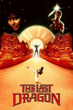 Best Action Movies of 1985 : The Last Dragon
