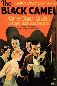 Best Thriller Movies of 1931 : The Black Camel