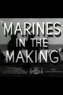 Best Documentary Movies of 1942 : Marines in the Making