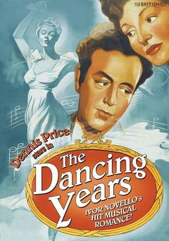 Best Music Movies of 1950 : The Dancing Years