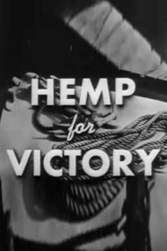 Best Documentary Movies of 1943 : Hemp for Victory