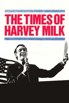 Best Documentary Movies of 1984 : The Times of Harvey Milk
