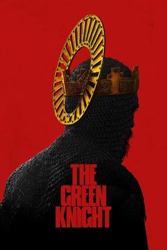 Best Romance Movies of This Year: The Green Knight