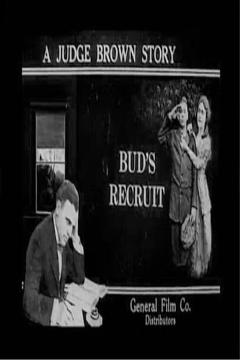 Best Comedy Movies of 1918 : Bud's Recruit