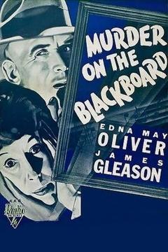 Best Thriller Movies of 1934 : Murder on the Blackboard