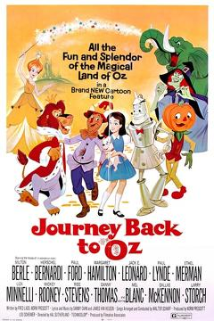 Best Music Movies of 1974 : Journey Back to Oz