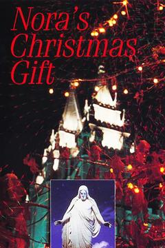 Best Family Movies of 1989 : Nora's Christmas Gift