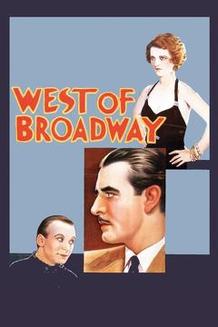 Best War Movies of 1931 : West of Broadway