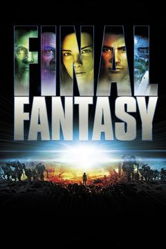 Best Animation Movies of 2001 : Final Fantasy: The Spirits Within