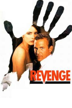 Best Romance Movies of 1990 : Revenge