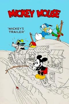 Best Animation Movies of 1938 : Mickey's Trailer