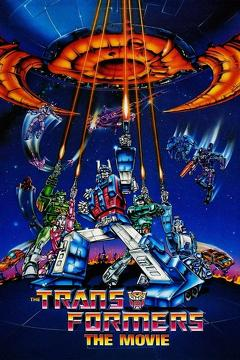 Best Science Fiction Movies of 1986 : The Transformers: The Movie