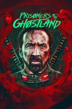 Best Western Movies of This Year: Prisoners of the Ghostland