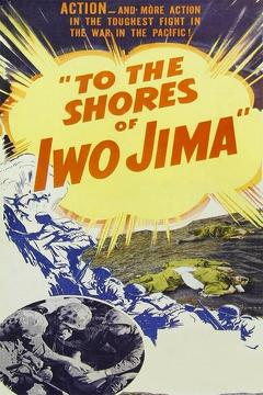 Best War Movies of 1945 : To the Shores of Iwo Jima