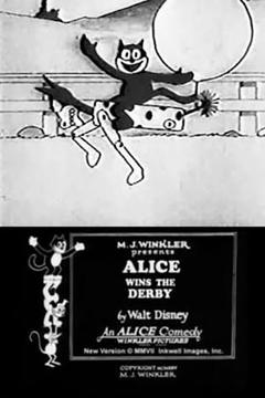Best Animation Movies of 1925 : Alice Wins the Derby