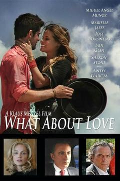 Best Romance Movies of This Year: What About Love