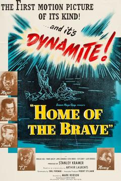 Best War Movies of 1949 : Home of the Brave