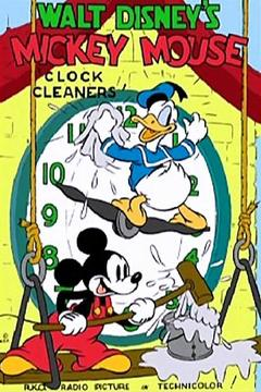 Best Animation Movies of 1937 : Clock Cleaners